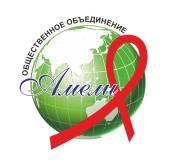 Общественное объединение «Амелия»