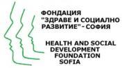 Фонд Здоровья и Общественного Развития