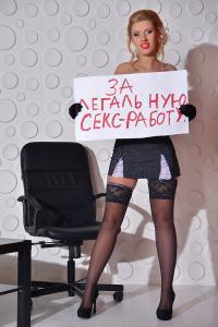 Русский секс в россии